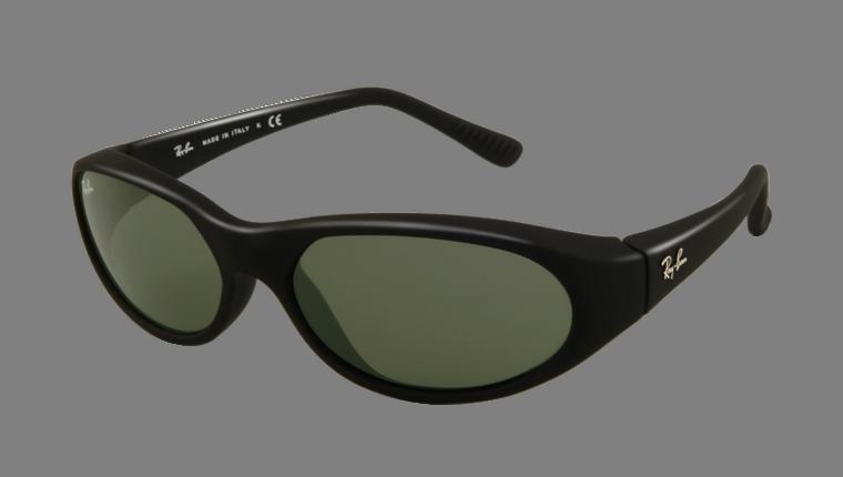 Різновиди сонцезахисних окулярів і їх назви. Форми сонячних окулярів ... 0f34f2d1204eb