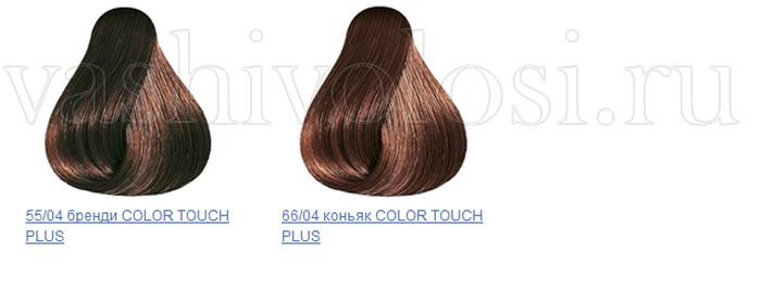 Color tach tonos fríos. Wella Color Touch es la paleta de colores ...